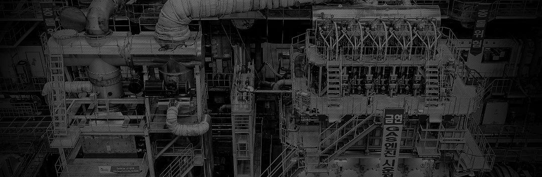 HSD Engine