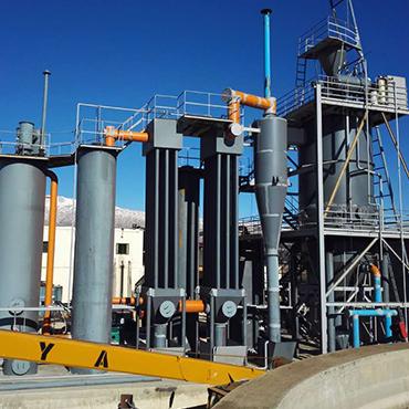 Powermax UFBG Power Plant